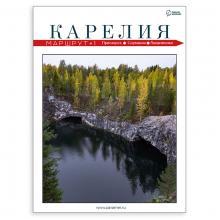 Карелия, маршрут №1: Приозерск - Сортавала - Лахденпохья